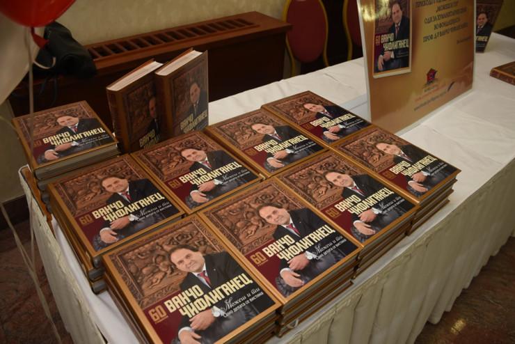 """Книгата """"Можеш и ти"""", промовирана на 26 декември 2014 год. на одбележувањето на 12 годишнината на Адора инженеринг"""