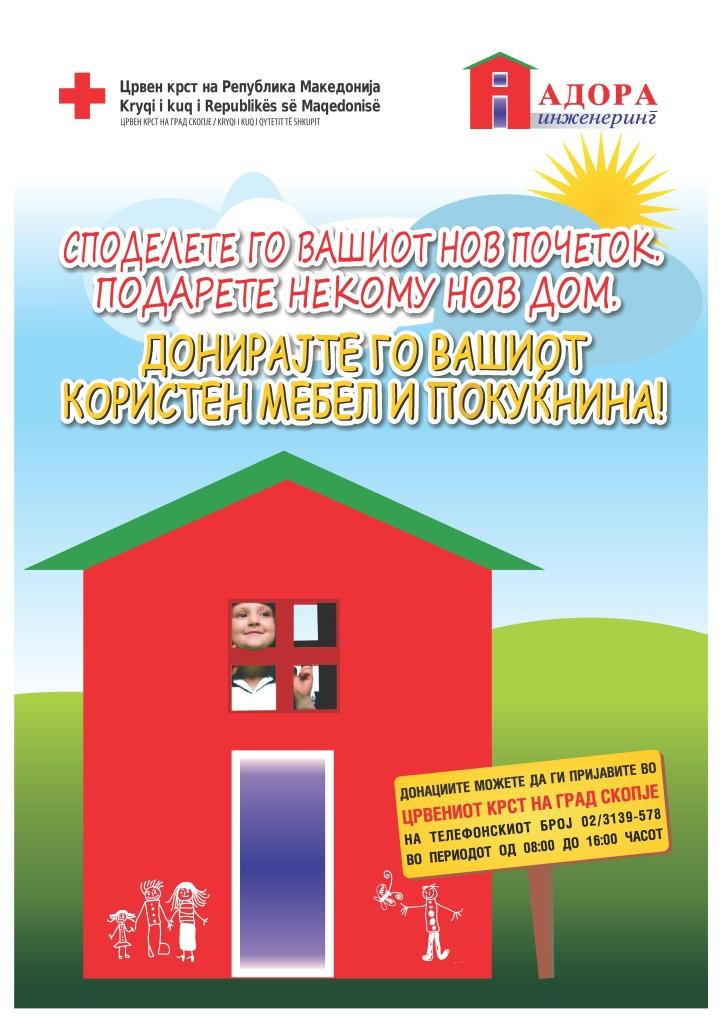 Poster Crven Krst