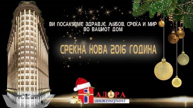 cestitka 2015 new