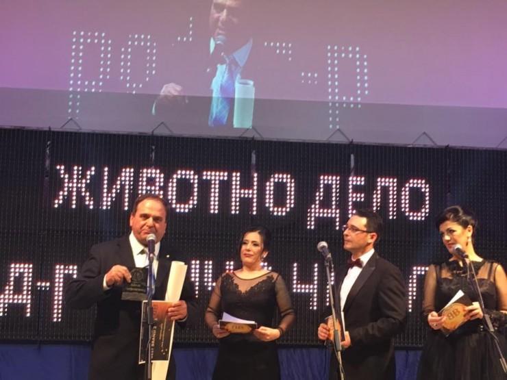 Nagrada Cifliganec 1