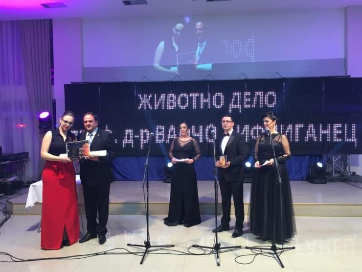 Nagrada Cifliganec