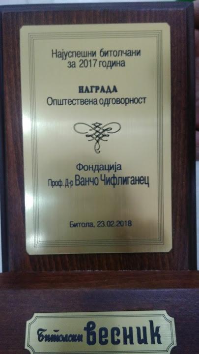 Nagrada OOP 5